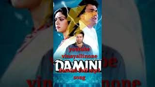 Damini all mp3 song