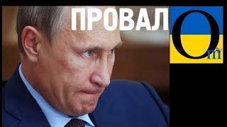 Росіяни: віддамо Україні і Крим, і Вороніж на додачу