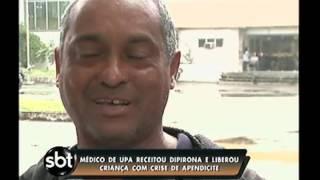 Erro médico gera morte de criança em UPA de Nilópolis