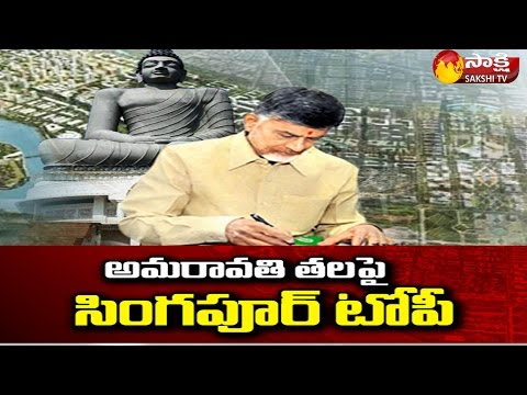 Is Amaravati Turning Out To Be A Singapore Monarchy? - Watch Exclusive