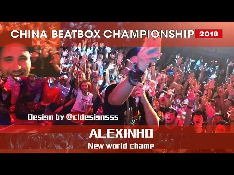 CNBC 2018 | ALEXINHO | New world champ | Showcase