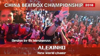 CNBC 2018 | ALEXINHO | New world champ | Showcase