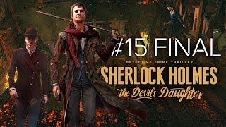 Sherlock Holmes: The Devil's Daughter - Настоящий дьявол. Часть 15. ФИНАЛ ИГРЫ