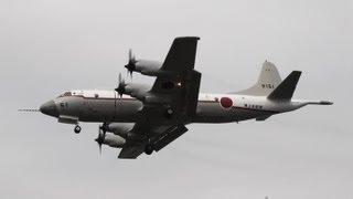 海上自衛隊 第51航空隊 UP-3 航空自衛隊岐阜基地 2013/2/19 JMSDF