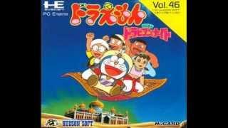 ドラえもんのび太のドラビアンナイト OST Doraemon Nobita no Dorabian Night PCE
