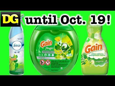 🔥 🔥 Dollar General HOT Gain Deals: Until Oct. 19!