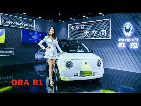 ORA R1 der Verkaufsschlager - Great Wall Motors kann auch Elektroautos