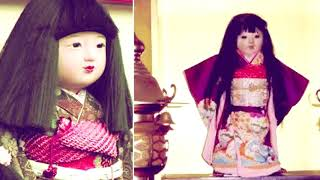5 Real Disturbing Japanese Curses