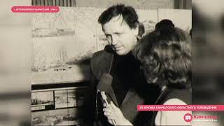 Новые проекты жилых зданий в Петропавловске, середина 1980-х