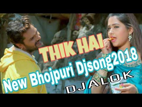 Thik hai dj song mp3 download | Thik Hai Bhojpuri Song by Khesari