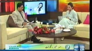 Best Pakistani Name Numbers Numerology in Urdu by World Class Youngest Mustafa Ellahee (27)