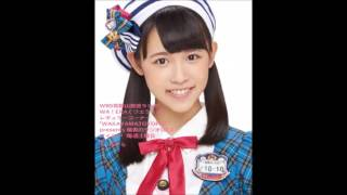 AKB48 Team8 チーム8 WBS和歌山放送ラジオ WA!ERA WAKAYAMATOYOPET pre...