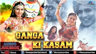 Ganga Ki Kasam Full Songs | Mithun Chakravorthy, Jackie Shroff, Deepti Bhatnagar | Audio Jukebox