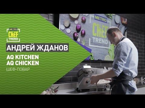 Рецепты / Шеф-повар – простые и вкусные кулинарные рецепты