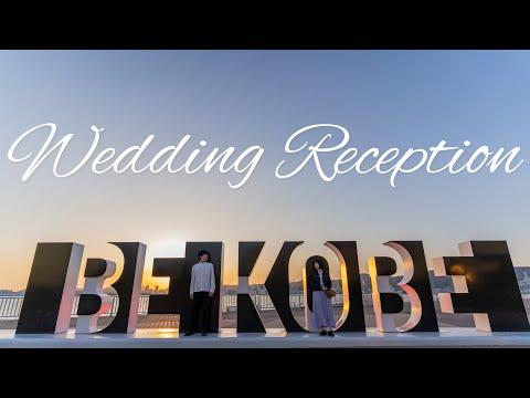 結婚式オープニングムービー|CINEMATIC WEDDING MOVIE