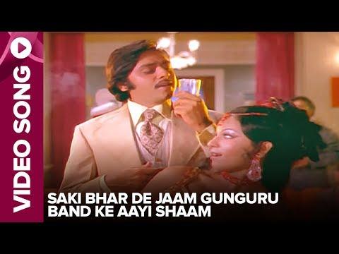 Saki Bhar De Jaam Gunguru Band Ke Aayi Shaam (Video Song) - Shandaar