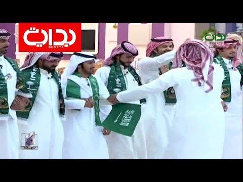 لعب المتسابقين على شيلة إيه أنا سعودي | #زد_فرصتك3