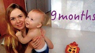 Смотреть видео что умеет делать малыш в 9 месяцев