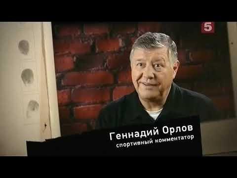 Видео Азартные игры запрещены в россии
