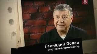 [Опасный Ленинград] Побоище в девяткино
