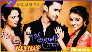 Adhuri Kahaani Humari Episode 1 Full Review | Adhuri Kahaani Humari Serial All Episodes and tv