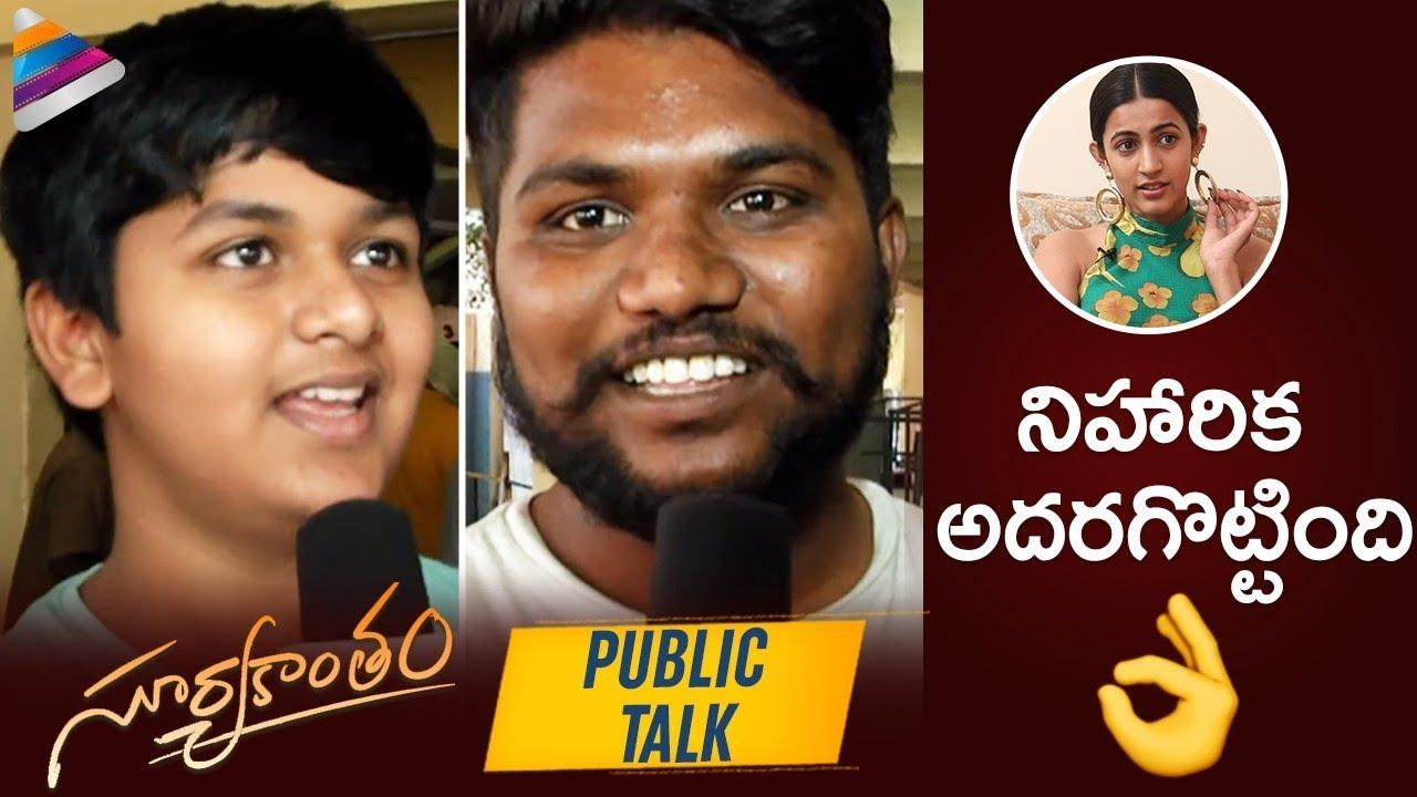 Suryakantham Movie PUBLIC TALK | Niharika Konidela | Rahul Vijay | 2019 Latest Telugu Movies
