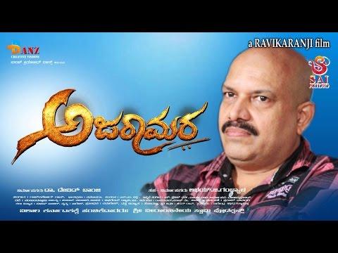 Vr |Speaking About Ajaraamara | Thaarak, Roshini