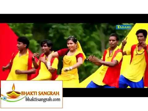 2017 Latest Super Hit Bhole Ko Bhang Pasand Hai Dj Mix Song to Kawad Yatra Maha Sawan Shivratri