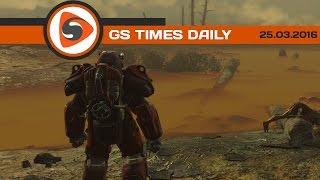 GS Times [DAILY]. Реалистичный Fallout 4, Minecraft: Story Mode, «Пираты Карибского Моря 5»