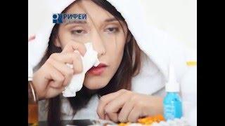 ваше здоровье    Симптомы гриппа