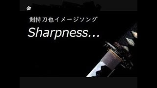 sharpness...歌ってみた【剣持刀也イメージソング】