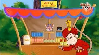 Ekata Badore Khullo Dokan - Bangla Rhymes Collection | Bangla Cartoon | Rhymes In Bangla