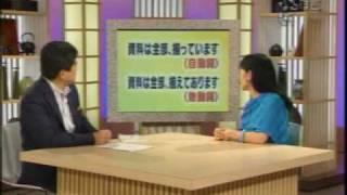 日本語なるほど塾-佐々木瑞枝 Mizue Sasaki -2-1