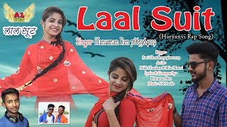 Laal Suit (Haryanvi Rap Song) New Haryanvi Song 2018 लाल सूट HD VIDEO SONG