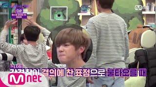 Wanna One Go [최종화] ′혼돈의 카오스′ 워너원 마피아 게임 171229 EP.13