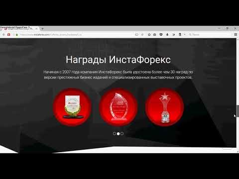 Торговля на инстафорекс   Бездепозитные бонусы форекс 2018 с выводом прибыли