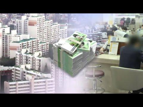 주택금융공사 적격대출도 다주택자 이용 제한 / 연합뉴스TV (YonhapnewsTV)