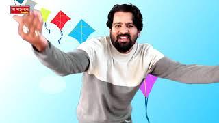 मकर सक्रांति स्पेशल DJ सांग 2019 | छोरी पतंग उड़ावे | Asha Prajapat का नया राजस्थानी धमाका