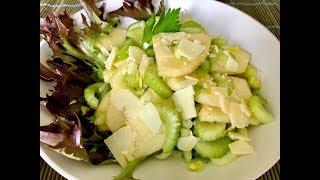 Салат из сельдерея и яблок | Заправка для салата из сидра
