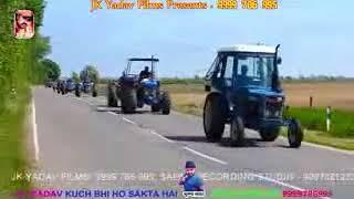 Rahul mobile makrohar