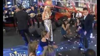 28/12/2008 LIVE PARTI TIS ZOIS SOU - BOYNO/ THA KANW OTI MOY ARESEI