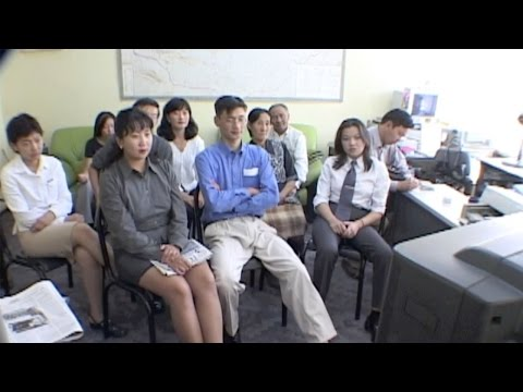 Mongolia, NGO B Roll : Puji B Roll and Interview (2000) Part 1