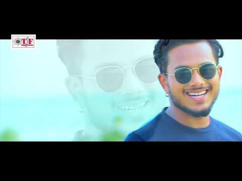 Golu Gold का SUPERHIT VIDEO SONG - कवना सबुनिया से नहइलू ए मैडम - Deh Gorail Jata