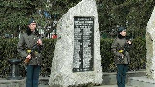 В Черкесске отметили очередную годовщину вывода советских войск из Афганистана