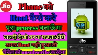 Download How To Root Jio Phone Working Trick To Root Your