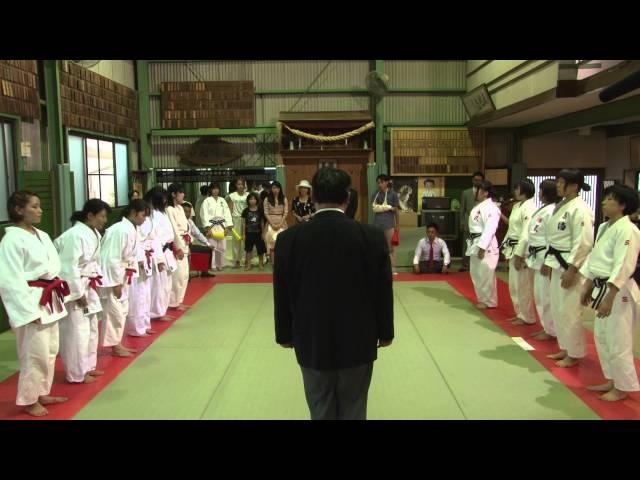映画『柔道ガールズ』予告編