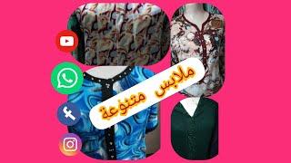 b67ce726e ملابس اطفال للعيد اولاد 2018