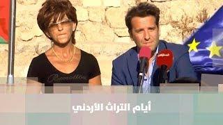 أيام التراث الأردني