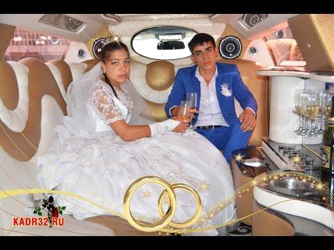Цыганская свадьба в Карачеве. Рамис и Жана. видео съёмка в Брянске 89 003 565 003 .