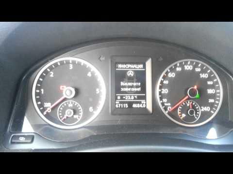 volkswagen tiguan 2.0 TDI холодный старт запуск 26С 23С. Запуск дизеля. Заводим в мороз.